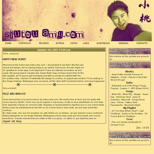 WEB - siutou-amy.com